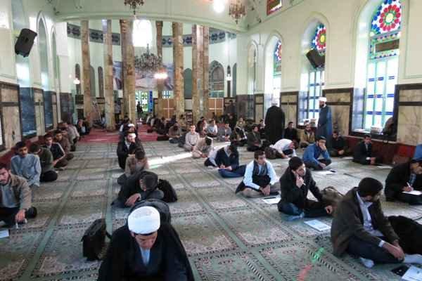 ثبت نام دانشگاه معارف اسلامی