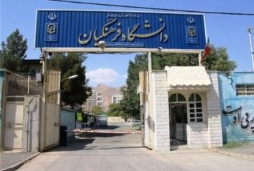 مجوز پذیرش ۵ هزار دانشجومعلم جدید دانشگاه فرهنگیان برای بهمن ۹۷ صادر شد.