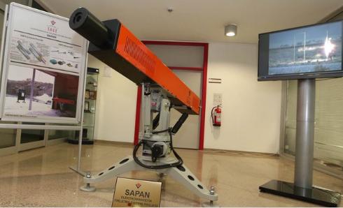 سلاح الکترومغناطیس ترکیه