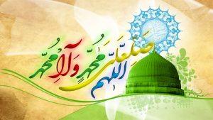 حضرت محمد 2