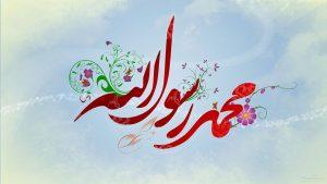 حضرت محمد4