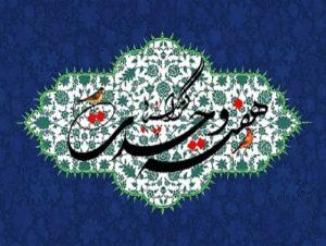 حضرت محمد 3