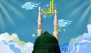 حضرت محمد 1