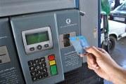 مهلت ثبت نام کارت سوخت المثنی / تکلیف کارت سوخت بعد از خرید و فروش خودرو چیست؟