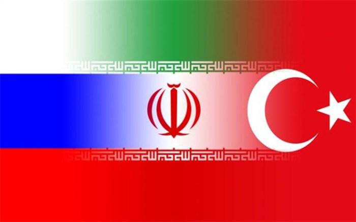 پرچم ایران و روس و ترکیه