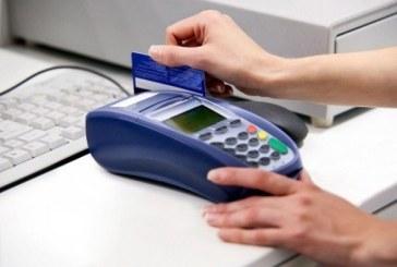 ماجرای برداشتهای بدون اجازه از حساب های بانکی مردم چیست؟