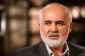 احمد توکلی به روسای قوای سه گانه هشدار داد از نارضایتی مردم مستضف بپرهیزند