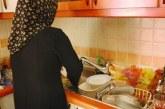 شرایط بازنشستگی بیمه زنان خانهدار اعلام شد