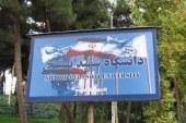 دانشگاه شهید بهشتی دانشجوی کارشناسی ارشد بدون آزمون پذیرش میکند