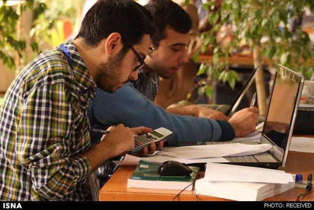 آزمون استخدام وزارت بهداشت و دستگاه های اجرایی