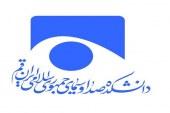 دانشکده دین و رسانه از طریق آزمون سراسری دانشجو میپذیرد
