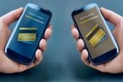 بانک مرکزی: نرم افزارهای موبایل بانک از این پس  فقط می توانند سرویس کارت به کارت را به کاربران ارائه دهند