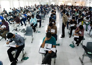 پنجمین آزمون استخدامی دستگاه های اجرایی