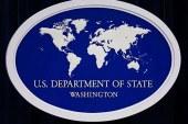 آمریکا برای حمله رسانهای به ایران کمپین جدیدی راه اندازی کرده است