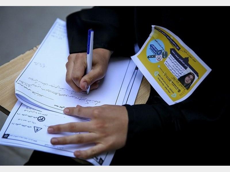 ثبت نام فرهنگیان بدون مسکن