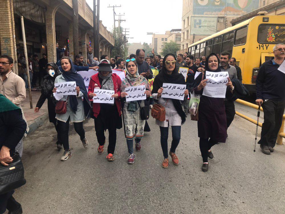 راهپیمایی کارگران گروه ملی فولاد ایران