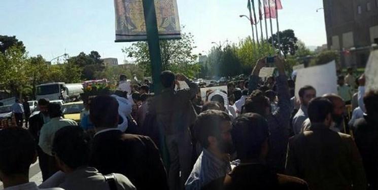 تجمع بازنشستگان مقابل مجلس