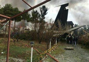 سقوط هواپیمای نیروی هوایی ارتش