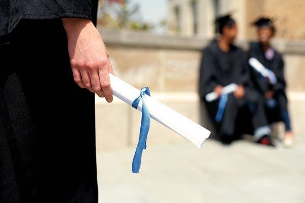 بورس تحصیلی مجارستان به دانشگاه فنی و حرفه ای