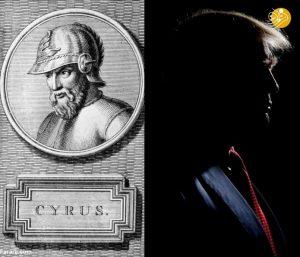 ترامپ و کوروش کبیر