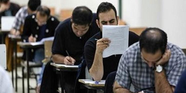 هفتمین آزمون استخدامی دستگاه های اجرایی