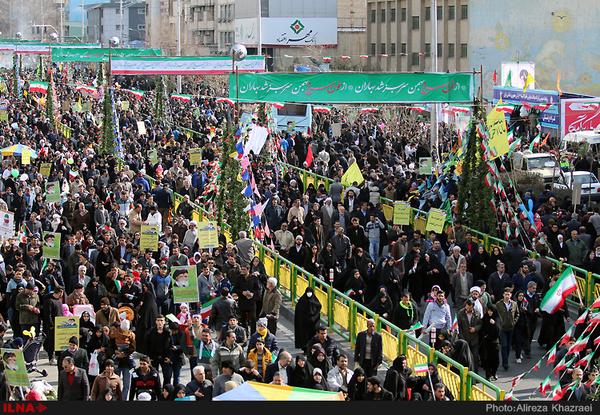 جشن و راهپیمایی 22 بهمن 97