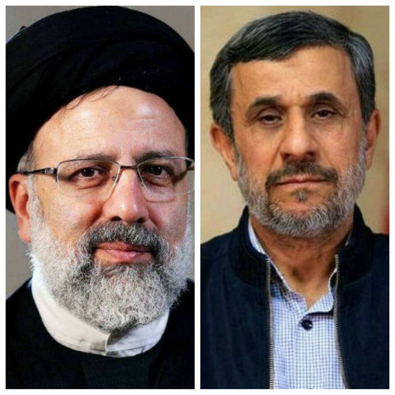 نامه احمدی نژاد به رئیسی