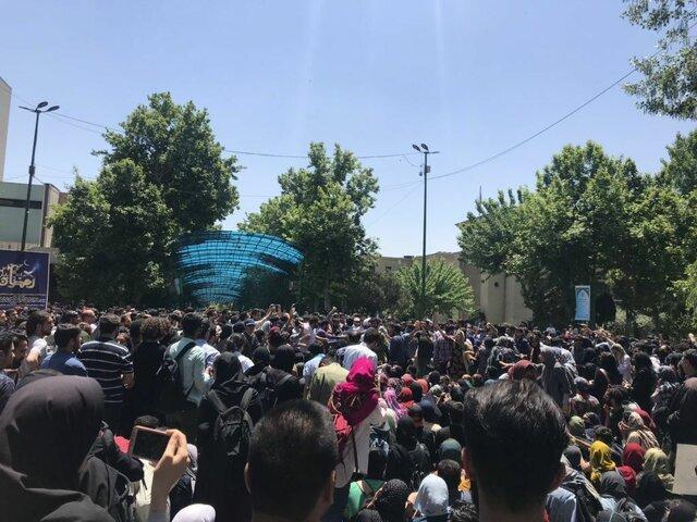 تجمع دانشجویان دانشگاه تهران