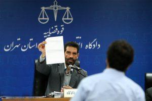 دادگاه رسیدگی به پرونده هادی رضوی