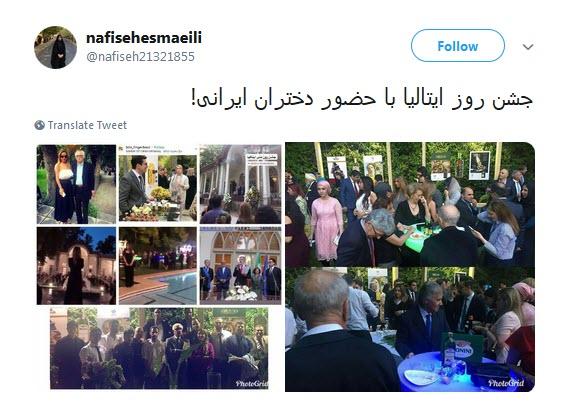 جشن مختلط در سفارت ایتالیا در ایران