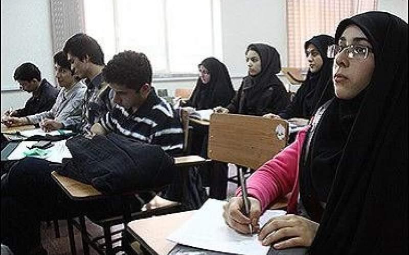 دانشجویان دختر