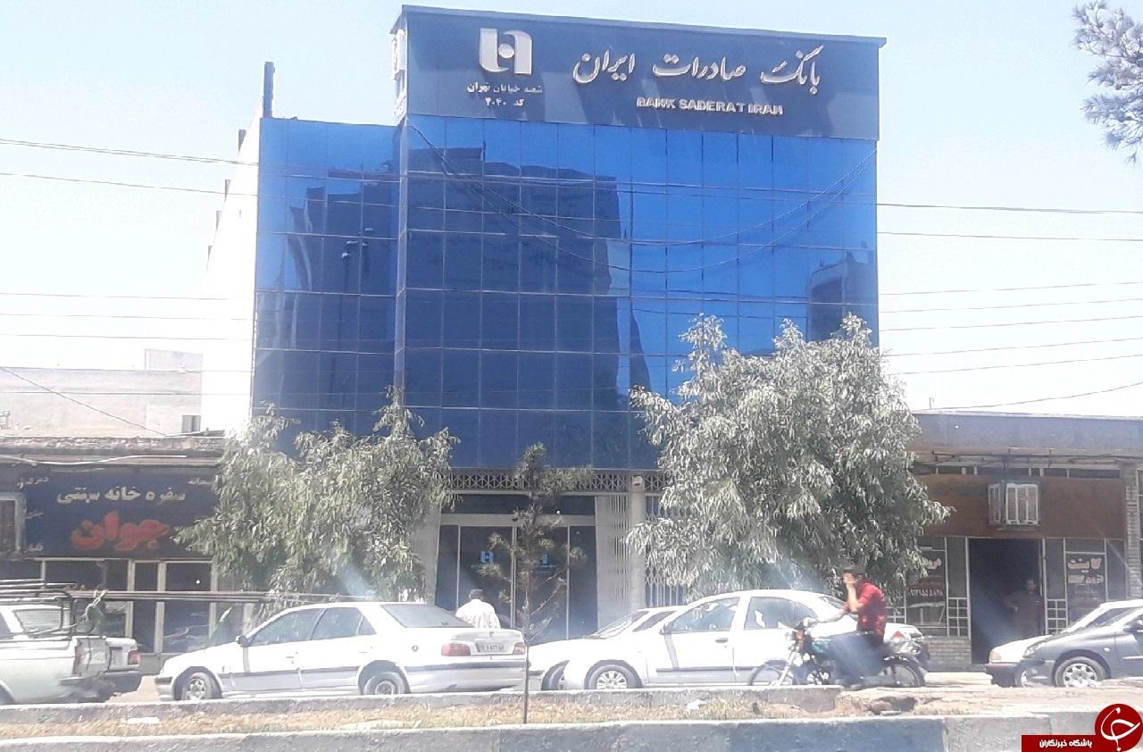 بانک صادرات شعبه بلوار آزادی ساوه به سرقت رفت