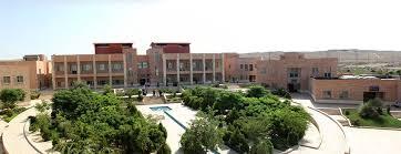 دانشگاه ادیان و مذاهب دانشجو می پذیرد