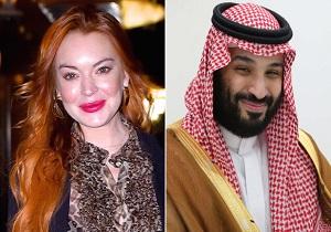 ارتباط نزدیک و دوستانه لیندزی لوهان با محمد بن سلمان
