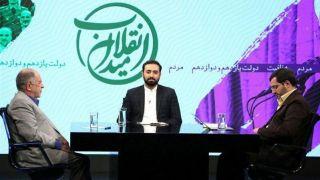 دولت روحانی در مناظره شب گذشته لیبرال خوانده شد