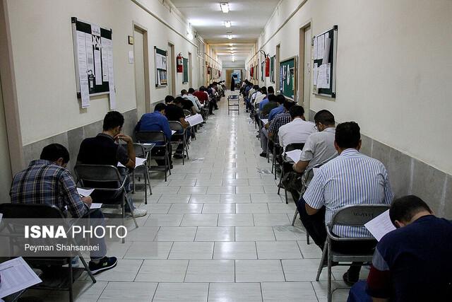 آزمون استخدامی شرکت تعمیرات و پشتیبانی نیروگاه های اتمی، آزمون استخدامی نیروهای اتمی، آزمون استخدامی بوشهر