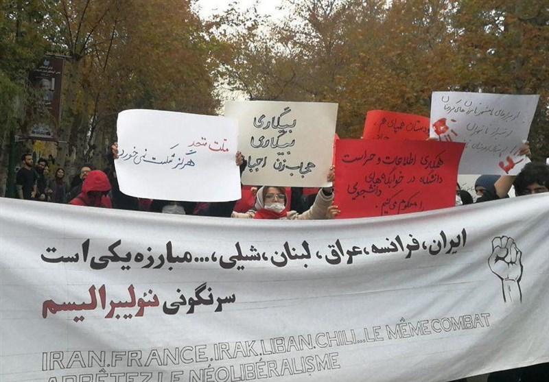 تجمع دانشجویان دانشگاه های تهران