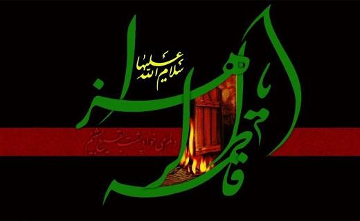 علت پنهان ماندن آرامگاه حضرت زهرا (س) + زمان آشکار شدن آرامگاه