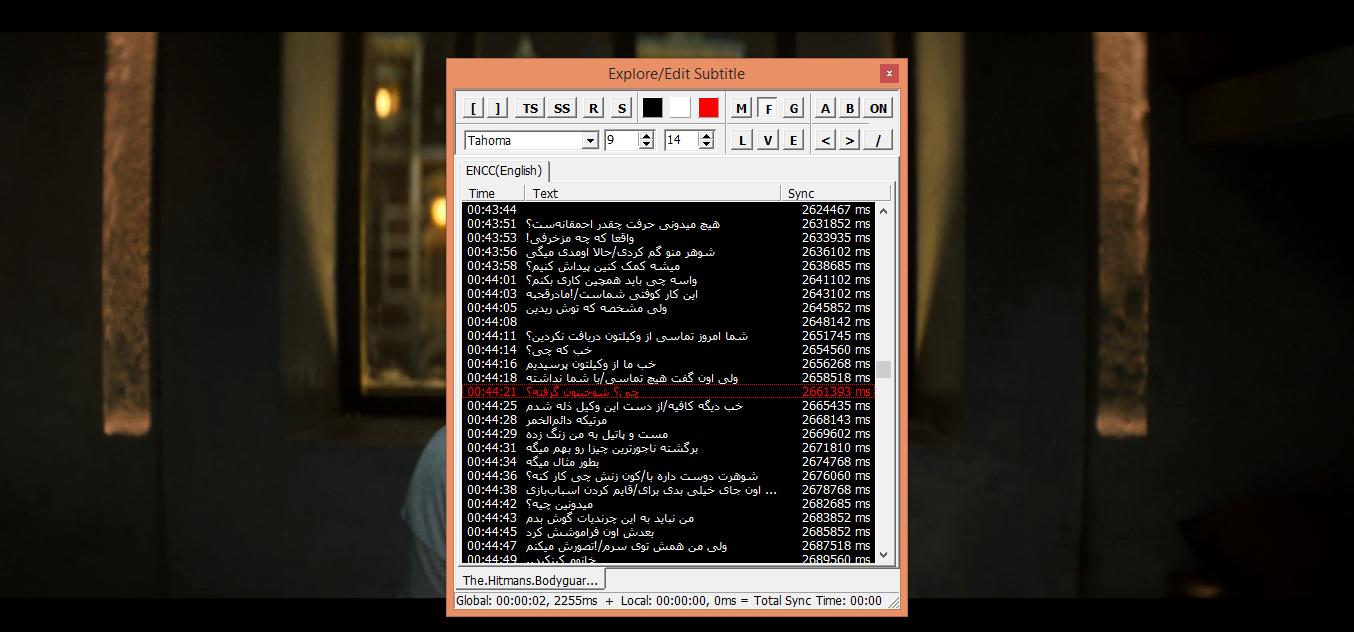 هماهنگ کردن زیرنویس با فیلم در KMPlayer