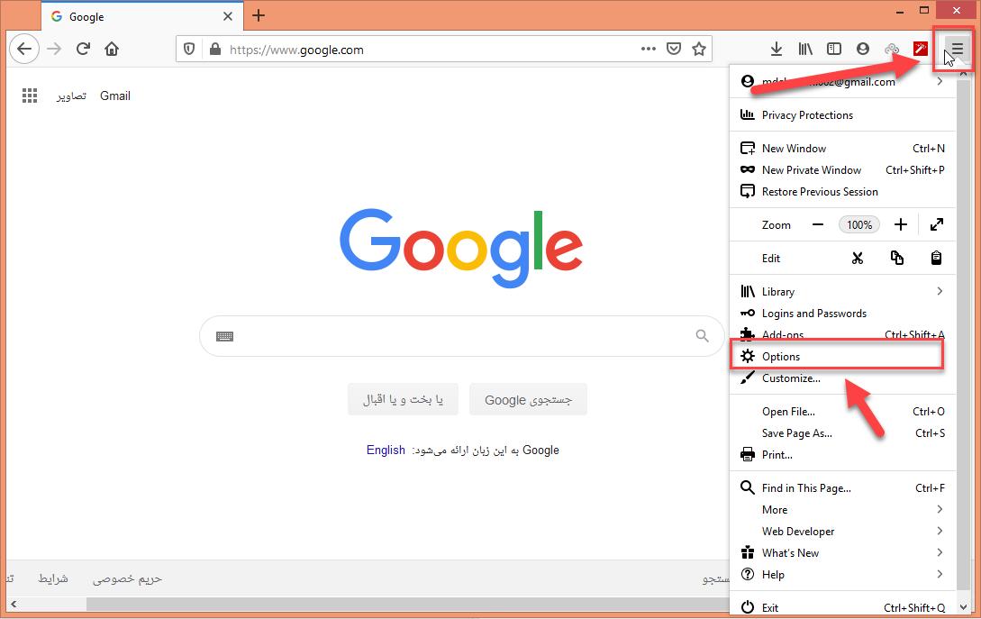 پاک کرن حافظه پنهان موزیلا فایرفاکس