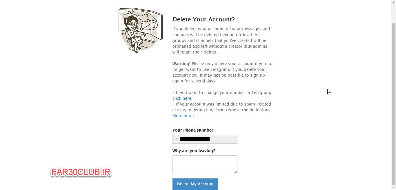 دیلیت اکانت تلگرام، حذف اکانت تلگرام، حذف خودکار اکانت تلگرام