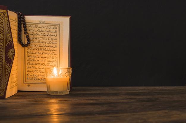 سرکتاب قرآن