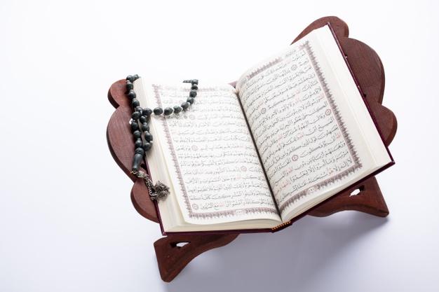 سرکتاب آنلاین با قرآن