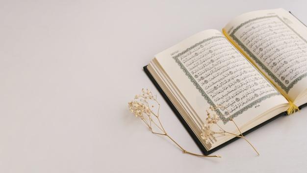 فال واقعی قرآن