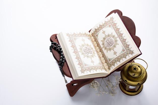 فال ازدواج قرآن