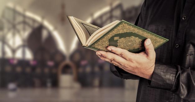 استخاره با قرآن دستی