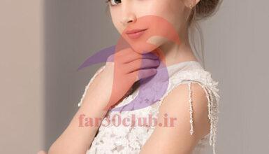 مدل لباس مجلسی دخترانه 14 ساله جدید ، مدل لباس مجلسی دخترانه 14 ساله چاق