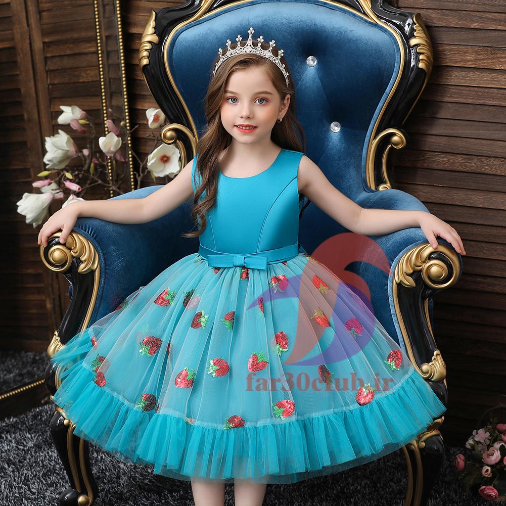 لباس آبی مجلسی