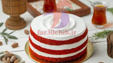 طرز تهیه کیک قرمز اسفنجی ، طرز تهیه کیک قرمز برای ولنتاین