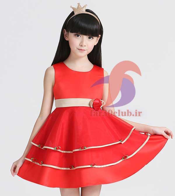 لباس دو تیکه قرمز